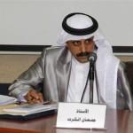 """وزير التعليم يطلق خدمة """"نتائجي"""" لإصدار ومعادلة الشهادات"""